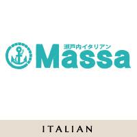 瀬戸内イタリアン MASSA