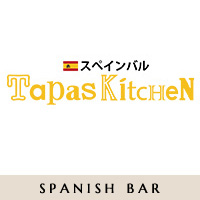 tapas kitchen MASSA
