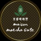 京都嵯峨野 maison matcha cafe